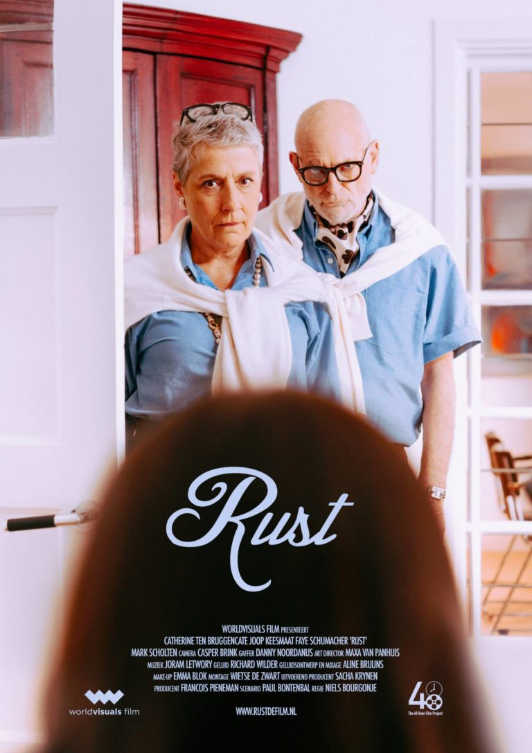 """Rust"" - Sound Design - Winner Filmapalooza 2015"