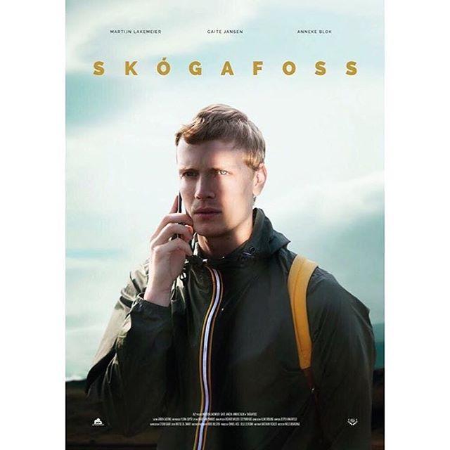 """Skógafoss"" - Sound Design"